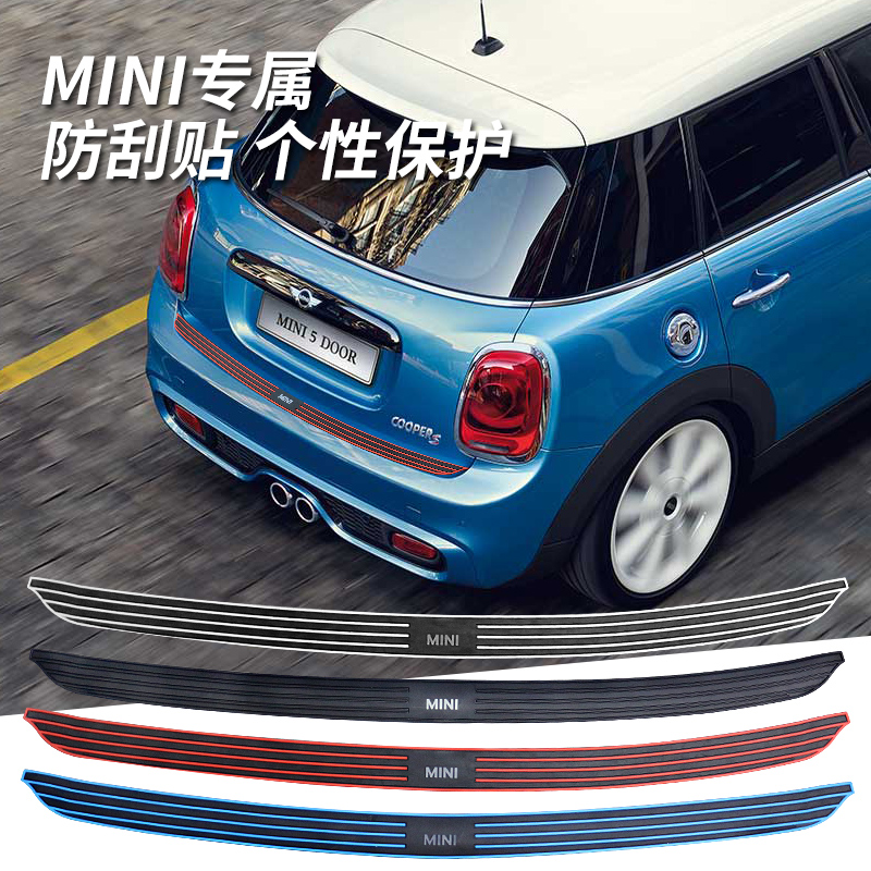 car truck Anti ollision tape Rear bumper stickers Car Styling for BMW MINI countryman cooper clubman
