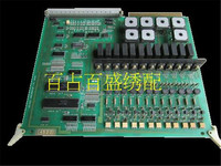 BARUDAN electromagnetic circuit board 4522 for some Chinese embroidery machine spare parts EBY00520