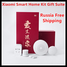 New Xiaomi Good House Equipment Present Suite Safety System Gate means Wi-fi Change Physique Sensor Zigbee Plug Door Window Sensor