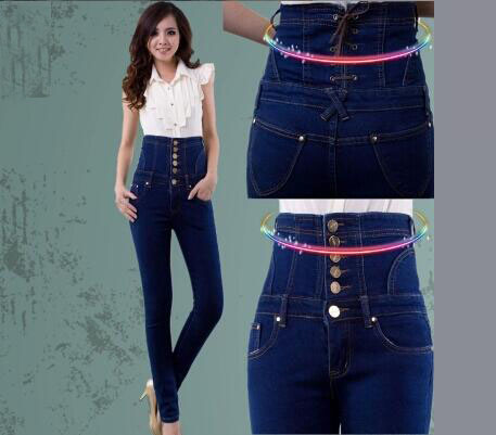 Aliexpress.com : Buy 2016 New Women High Waist Jeans Woman High ...