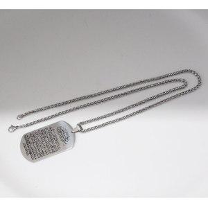 Image 3 - ZKD Engraved Allah Necklace Quran Verset Ayatul Kursi stainless steel pendant  necklace
