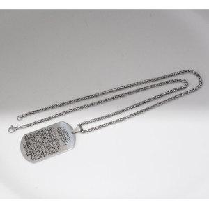 Image 3 - ZKD Gravierte Allah Halskette Quran Verset Ayatul Kursi edelstahl anhänger halskette