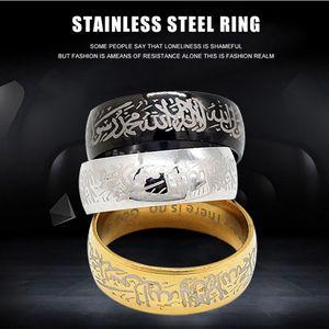 Image 5 - Titan Stahl Quran Messager Ringe Muslimischen Religiöse Islamischen Arabisch Gott Ring