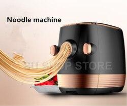 Noodle maker Household automatico elettrico gnocco involucro premendo macchina multifunzionale mini pasta frullatore processore