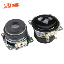 GHXAMP altavoz de rango completo de 2 pulgadas, Subwoofer Bluetooth de 8Ohm y 20W, altavoz de graves profundos DIY de larga duración, alta potencia, 2 uds.