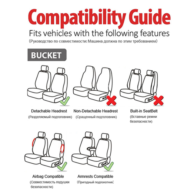 AUTOYOUTH Brand 2PCS Car Seat Covers 5MM Foam Airbag Compatible Universal Fit Most Vans Minibus Separated Car Seat