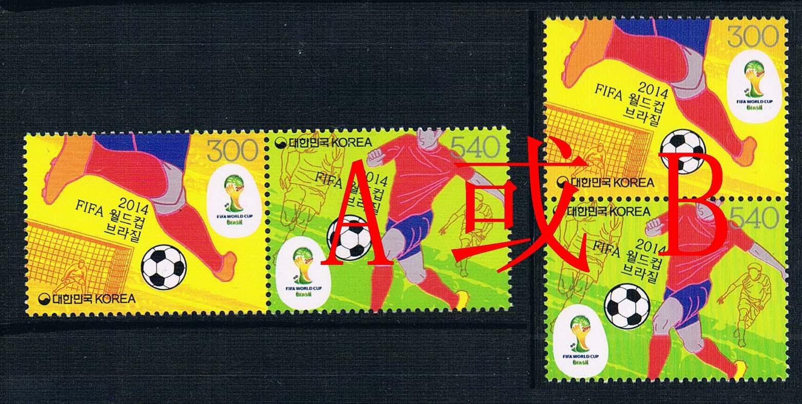 KR1275 Korea 2014 Brazil World Cup stamps 2 new 2 format random 0818 brazil football fans caxirola cheer horn for 2014 brazil fifa world cup