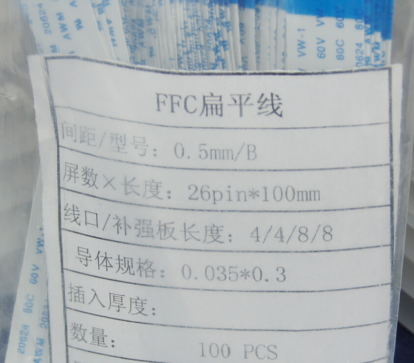 100pcs 0.5mm Pitch 26Pin 100mm 10cm Reverse Direction Flexible Flat Ribbon Cable FPC FFC Connect Cable wzsm new ffc fpc flat flexible cable 0 5mm pitch 36 pin reverse length 70mm 80mm 100mm 160mm 180mm width 18 5mm