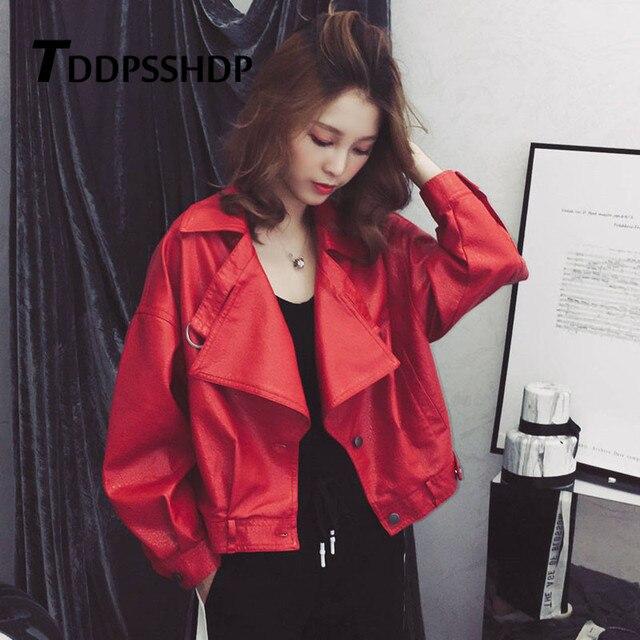 Spring 2019 Red Color Hongkong Style Women Pu Leather Jacket Fashion Locomotive Bf Female Coat