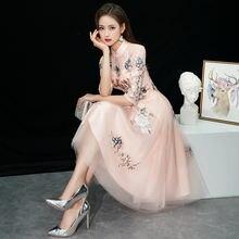 Женское вечернее платье в восточном стиле Элегантное Длинное