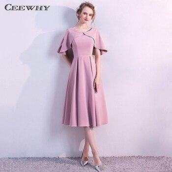 CEEWHY Ruffle Black Short Evening Dress Elegant Evening Dresses Robe de Soiree Evening Gown Abendkleider Vestido de Festa Longo