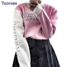 2017 Del Otoño Del Resorte Japonés Bad Girl Impreso Sudaderas Cashmere Espesada Casual Loose Women Hoodies Harajuku Camisa de La Manera