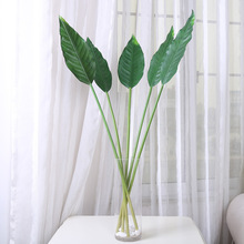 6pcs Large Leaves Tree Plants Branches Green Artificial Banana Leaf Floral Wedding Home Decoration Tropical 85-115cm