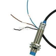1 шт. Gaode Индуктивный бесконтактный Сенсор, LJ12A3-4-Z/BX, NPN, 3-wire НЕТ, диаметр 12 мм, датчик приближения