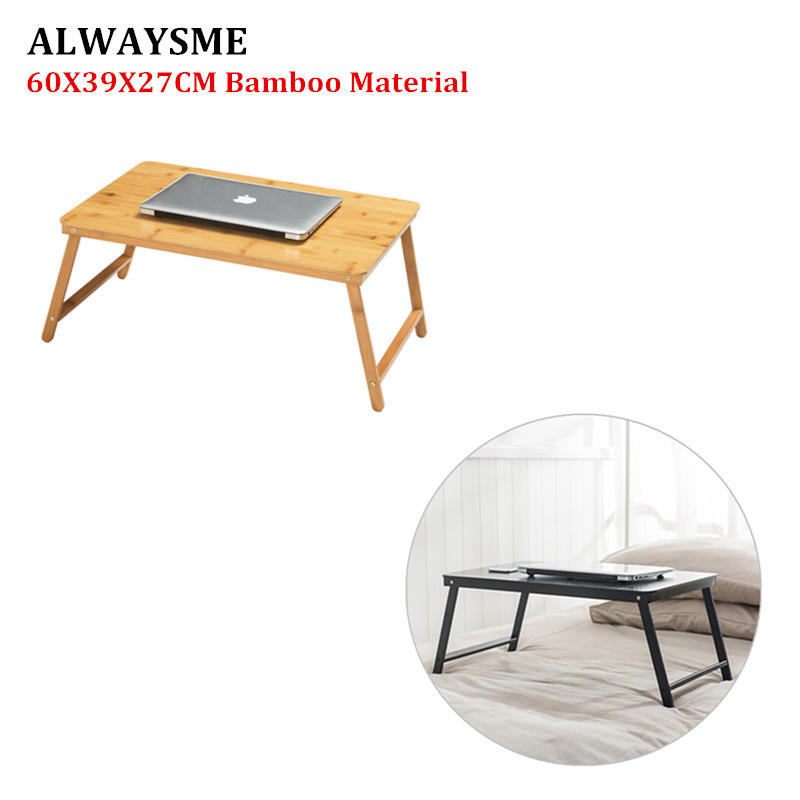 ALWAYSME New Bamboo Material Foldable Laptop Notebook Lap PC Folding Desk Computer Desk Portable Table Vented Stand Bed Tray - 32858989061,356_32858989061,8.8,aliexpress.com,ALWAYSME-New-Bamboo-Material-Foldable-Laptop-Notebook-Lap-PC-Folding-Desk-Computer-Desk-Portable-Table-Vented-Stand-Bed-Tray-356_32858989061,ALWAYSME New Bamboo Material Foldable Laptop Notebook Lap PC F