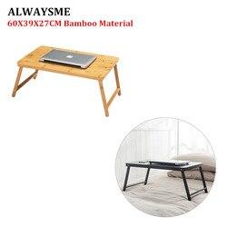 Alwaysme novo material de bambu dobrável portátil notebook lap computador mesa dobrável mesa do computador portátil ventilado suporte cama bandeja