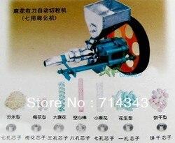 Mały wytłaczania maszyna wielofunkcyjna maszyna do wytłaczarek do żywności 7 kształt chrupiące kształtowanie wytłaczarki
