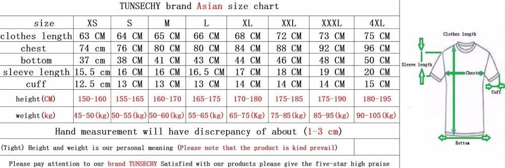 Dragon Ball Z T Shirts Size Chart