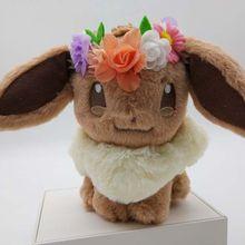 Японский центр Пасхи Eevee плюшевые с цветочной короной Kawaii