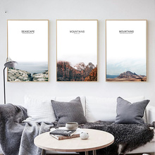 купить Mountain Landscape Poster Prints Minimalism Wall Art Canvas Unframed Painting Picture Modern Room Decoration Home Decor по цене 293.74 рублей