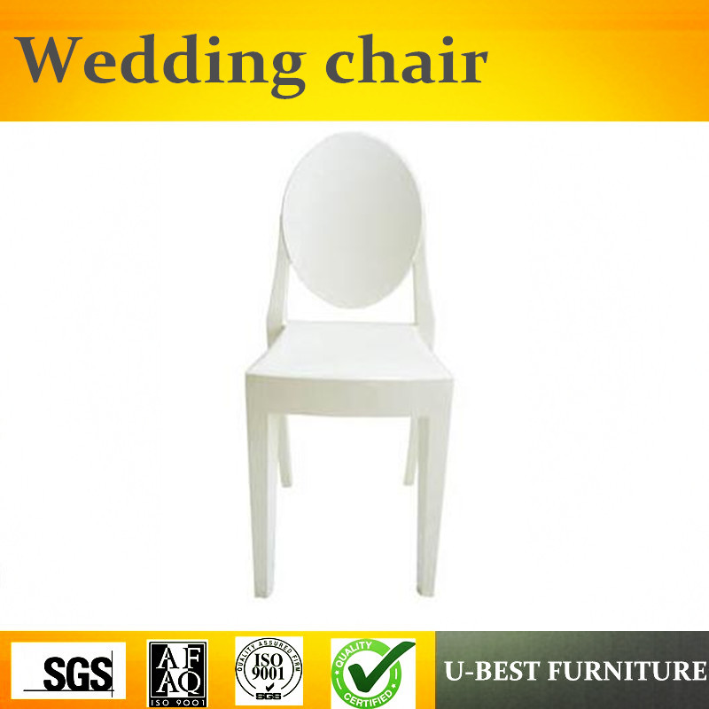 U-BEST High Quality round back white side chair designer dining chair,louis style wedding chair цена 2017