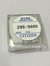 1 PCS ~ 5 יח\חבילה 295 5600 MT920 קצר רגל נטענת סוללה