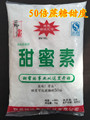 1kg sweetener sodium cyclamate sodium cyclohexylsulfamate
