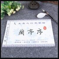 Cuaderno de LAN Ting Xu Wang xizhi chino pincel caligrafía copybook agua repetir escritura paño grueso papel de arroz
