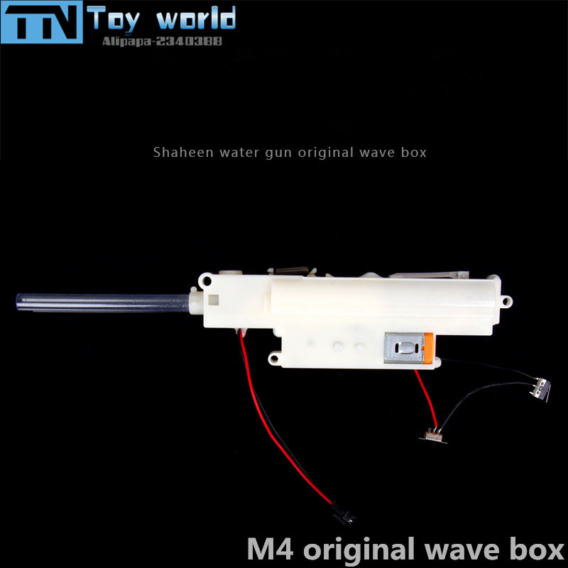 The replacement gear boxes for M4 Kriss Vectors Automatic Gel Ball toy Gun Water Bullet toy guns  Mitsubishi Pajero