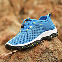 2017 Summer Men Breathable Cloth Shoes Men's Mesh Outdoor Lightweight Casual Shoes Comfortable Male Loafers Blue Green 2A