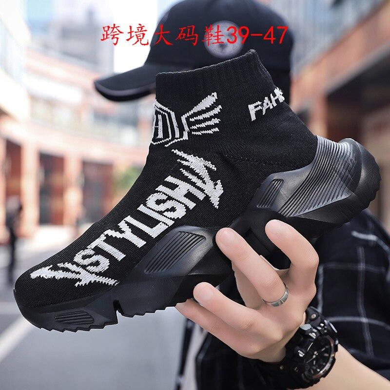 2019 спортивная обувь для бега, мужская повседневная обувь, мужские уличные кроссовки на плоской подошве, сетчатая дышащая прогулочная обувь,