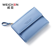 WEICHEN 2017 NEW Lady Short Women Wallet Multi-card Slots Design Fresh Style Young Girls Small Notecase Coin Purse