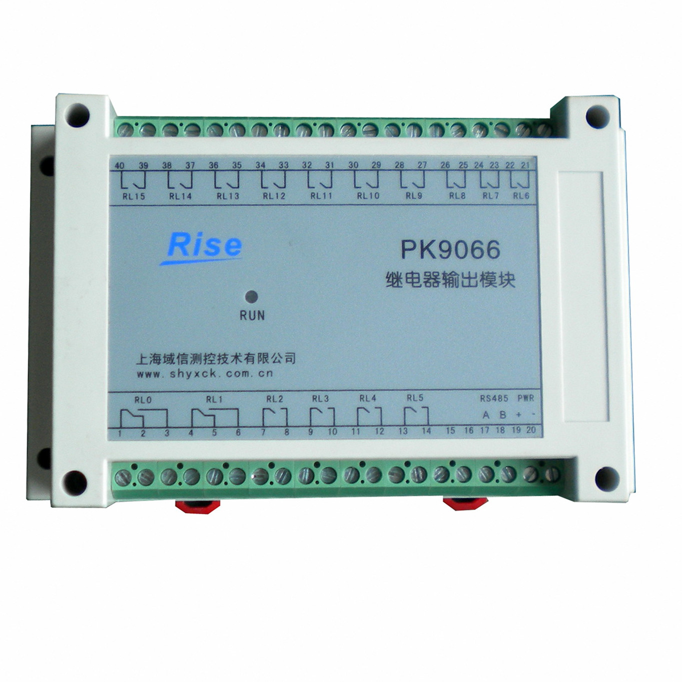 16 way relay switch output data acquisition module RS485 communication protocol MODBUS
