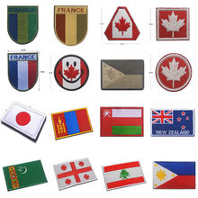 Flag Norway Sudan England Canada Cloth Label Double Face Patches F2/FELIN Badge Epaulette Badges Backpack Patch embroidery(China)