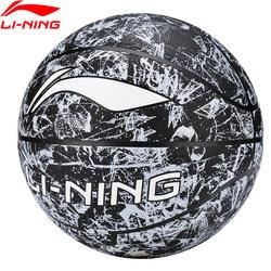 Li-Ning Баскетбол Размер 7 прочный ПУ резиновый пузырь синтетическая подкладка спортивный Баскетбол ABQN026 ZYF239