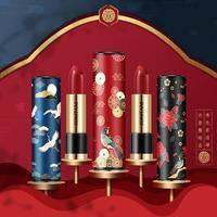 5 Colors Lipstick Moisturizing Waterproof Long Lasting Lip Stick Cosmetic Makeup Tool Chinese Style
