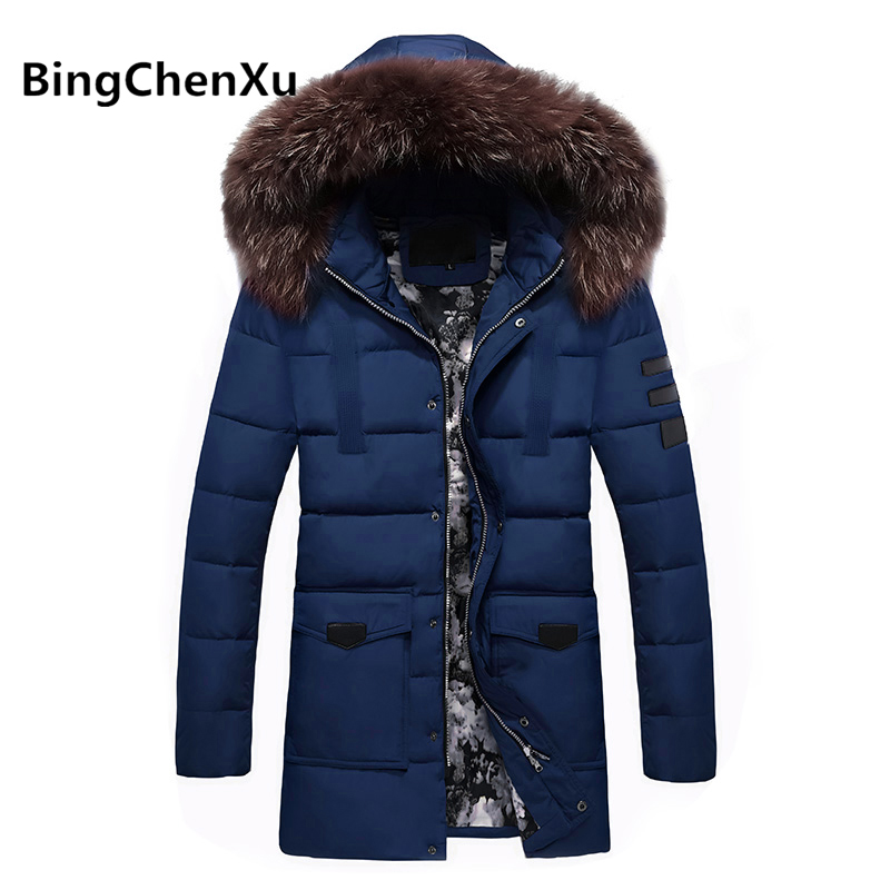 2017 winter down jacket men new long coat Handsome parkas Hooded thickening male Warm Clothes High Quality winter jacket men 559 new obese men hooded down jacket in winter jacket coat plus size7xl8xl cotton padded clothes to keep warm and high quality coat