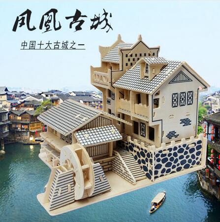 wooden 3D building model toy gift puzzle hand work assemble game Chinese woodcraft construction kit China Fenghuang ancient town