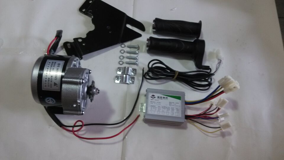 Buy My1016z2 250w 24v Electric Motors For