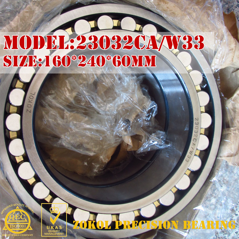 ZOKOL bearing 23032CA W33 Spherical Roller bearing 3053132HK self-aligning roller bearing 160*240*60mm mochu 22213 22213ca 22213ca w33 65x120x31 53513 53513hk spherical roller bearings self aligning cylindrical bore