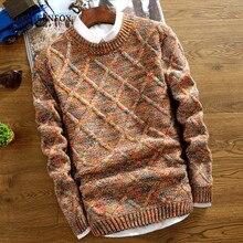 Зимний мужской свитер, пуловеры Homme, Мужская модная одежда с принтом, вязаные свитера с длинными рукавами, облегающая мужская одежда