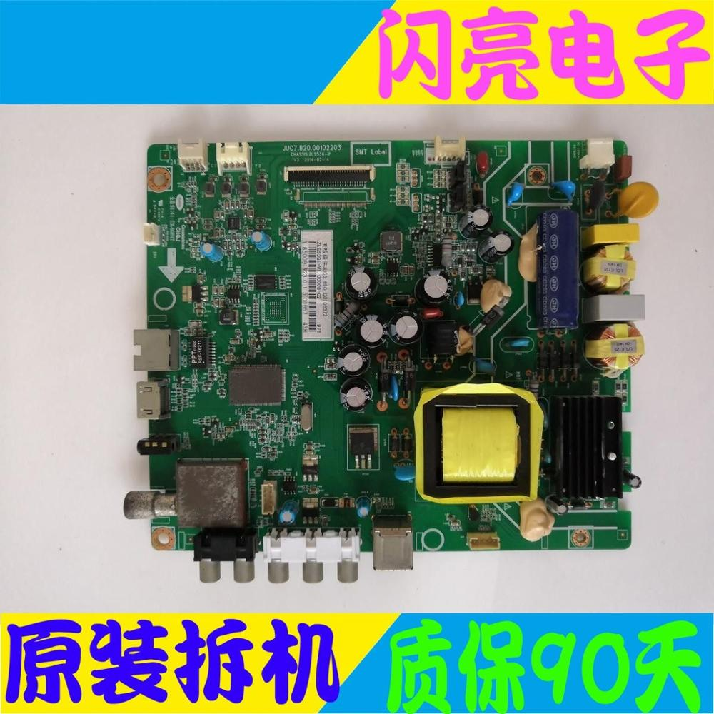 Circuits Main Board Power Board Circuit Logic Board Constant Current Board Led 39c2000 Motherboard Juc7.820.00102203 Screen C390x13-e3-a Highly Polished Consumer Electronics