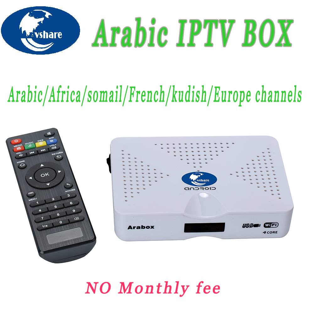 10 pcs  Vshare Arabic IPTV box free watch 2 years no monthly fee support about 1000 Arabic channels,best Arabic IPTV Receiver arabic information retrieval