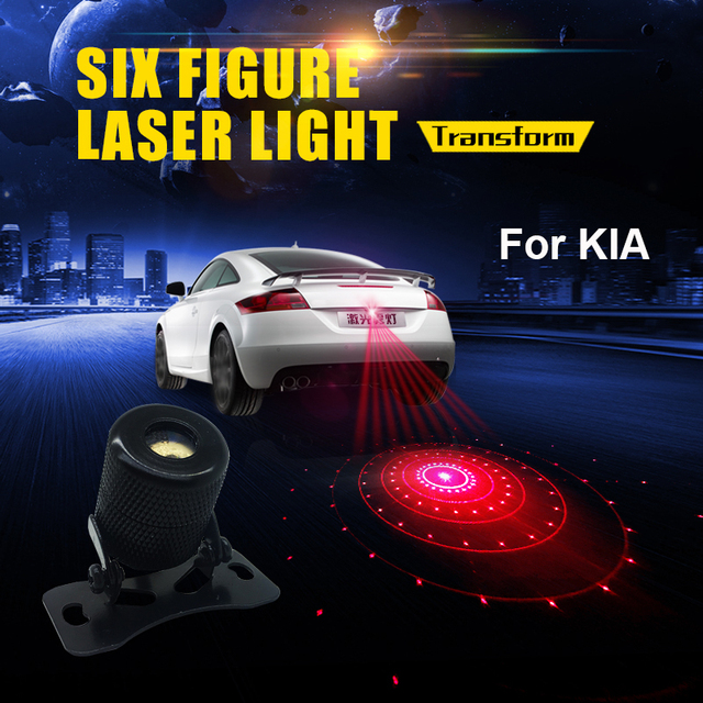 Car Rear Laser Light Auto Tail Ghost Shadow Lighting Boot Lamp Trunk