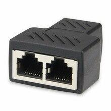 1PCS RJ45 Splitter Adapter 1 to 2 Ports Female Port LAN Ethernet Network Splitter Adapter for Computer Connector