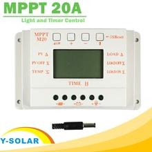 MPPT 20А ЖК-Солнечное Зарядное Устройство Контроллер 12 В 24 В с Температурный Датчик Света и Таймер Управления для Домашнего Освещения система Y-SOLAR