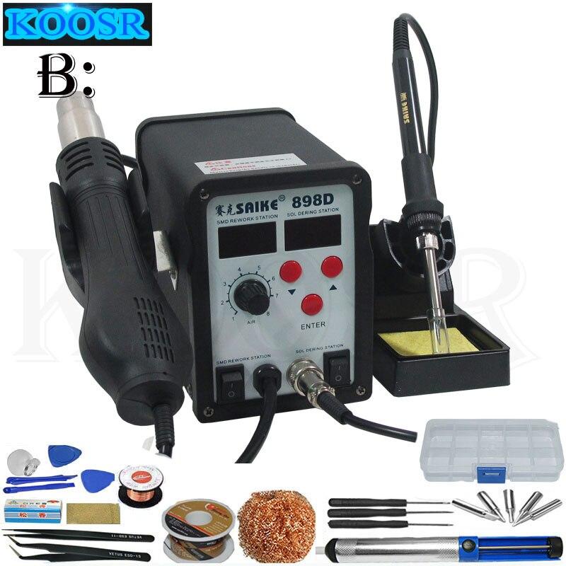 Hot Selling SAIKE 898D 2 in 1 Soldering Station Hot Air Gun welding Iron 220V 110V