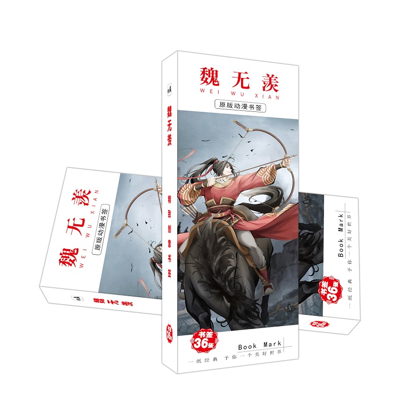 36 Pcs/Set Mo Dao Zu Shi Wei Wuxian Bookmark Cartoon Book Holder Message Card Stationery Bookmarks
