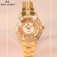 BS brand Luxury Women Fashion Rhinestone Watch Austria Crystal Quartz Watches Female Clock Lady Dress Wristwatches