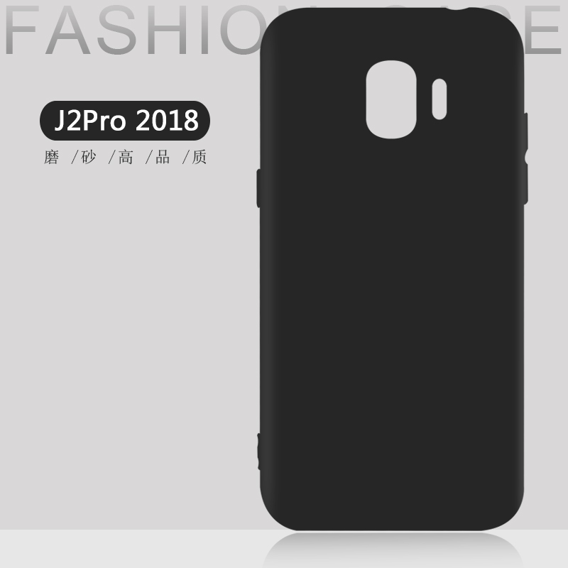 Matte Cases For Samsung Galaxy J2 PRO 2018 soft silicone case 5 0inch Snapdragon 425 16GB For Samsung Galaxy Grand Prime Pro in Half wrapped Cases from Cellphones Telecommunications